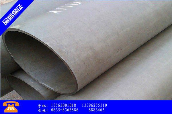 新疆维吾尔无缝钢管批发增长态势|新疆维吾尔无缝钢管热处理设备