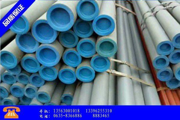 白城无缝钢管管道生产加工企业的日子可能会好过一些