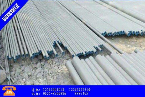 玉林福绵区酸洗钝化无缝钢管拉涨行情到底能持续多久