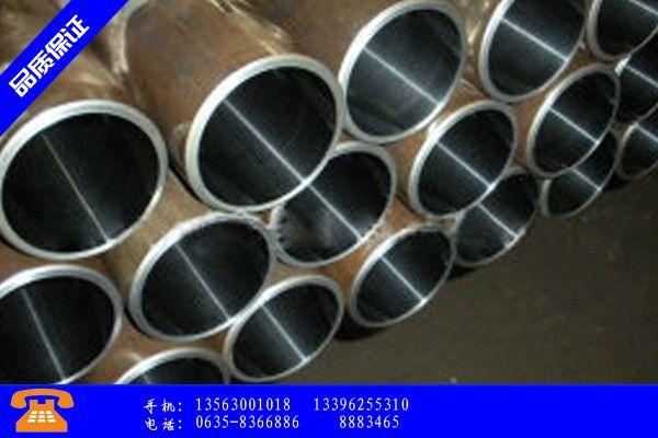 石嘴山大武口区16mn冷轧钢管大量现货