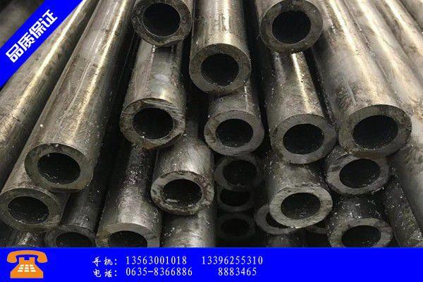 定西渭源县冷轧精密钢管有什么用途