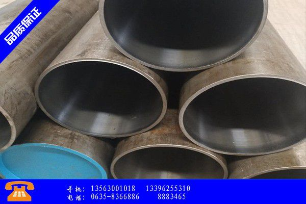 巴音郭楞蒙古库尔勒45#珩磨管价格商品介绍|巴音郭楞蒙古库尔勒液压油缸管