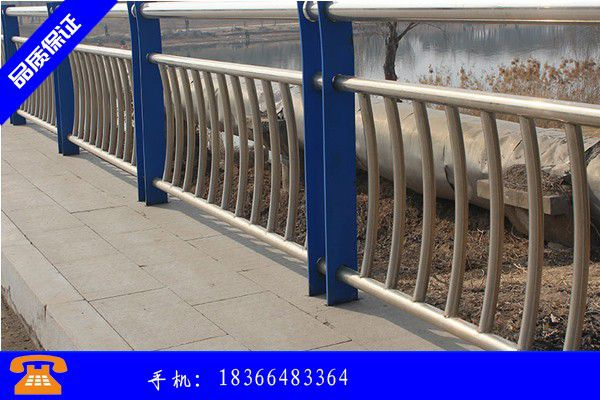 公主岭市不锈钢碳素复合管栏杆|公主岭市不锈钢围栏|公主岭市定制不锈钢护栏信息推荐