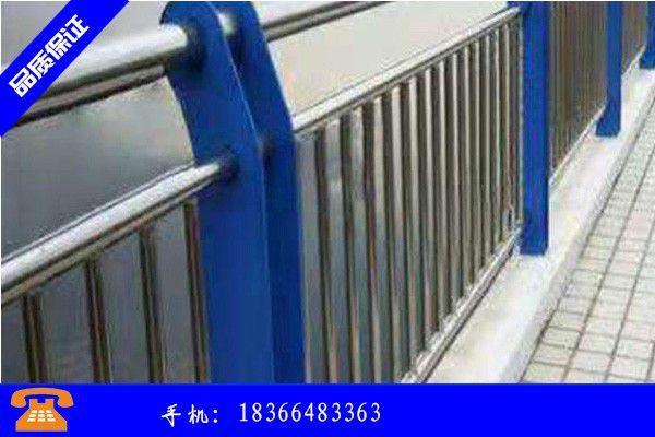 黄南藏族桥梁围栏短期国内价格仍以调低操作为主