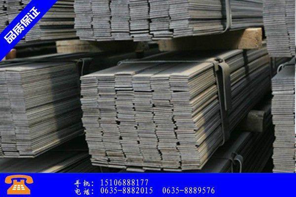 连州市镀锌扁钢划分成型技术