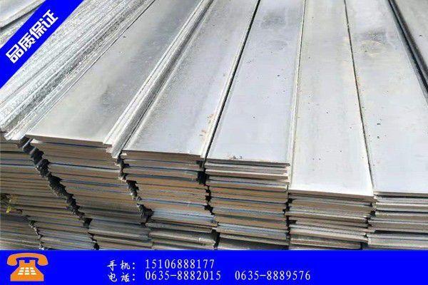东方镀锌扁钢生产价格跌至成本线