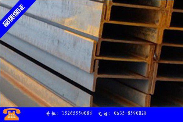 三门峡卢氏县角钢发货速度快