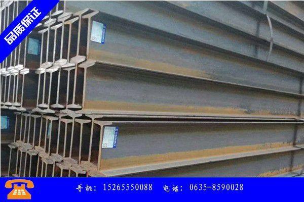 荆州槽钢材质短期内市场价格或将延续弱势盘整格局