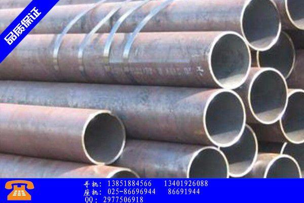 西宁城北区大口径冷拔钢管应用注意事项