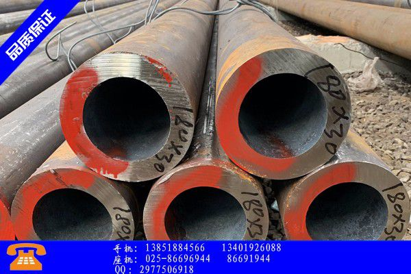 阿里地区精密冷拔无缝钢管企业产品
