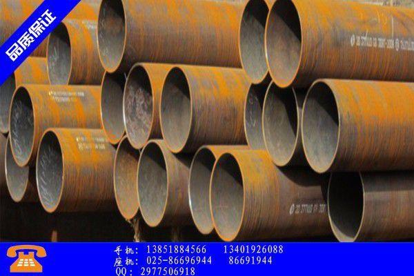 尚志市大口径厚壁矩形管重庆市场价格趋弱运行