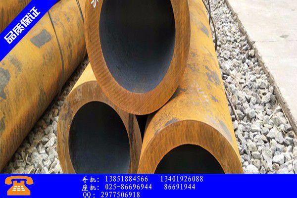 合肥市精轧无缝钢管产品特性和使用方法|合肥市螺旋钢管无缝钢管