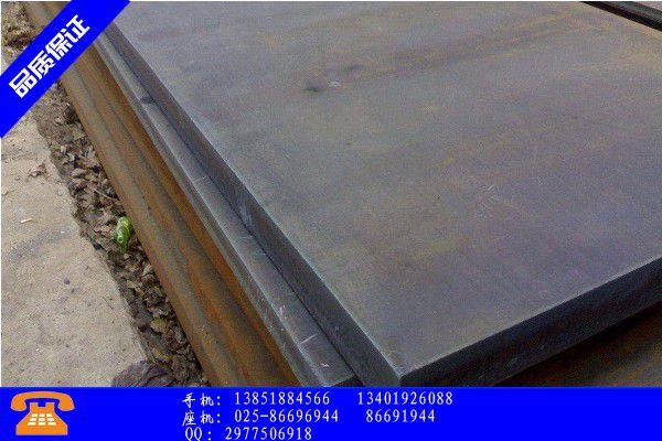 秦皇岛nm400耐磨钢板硬度|秦皇岛nm550钢板价格|秦皇岛耐磨板规格型号逆转行情