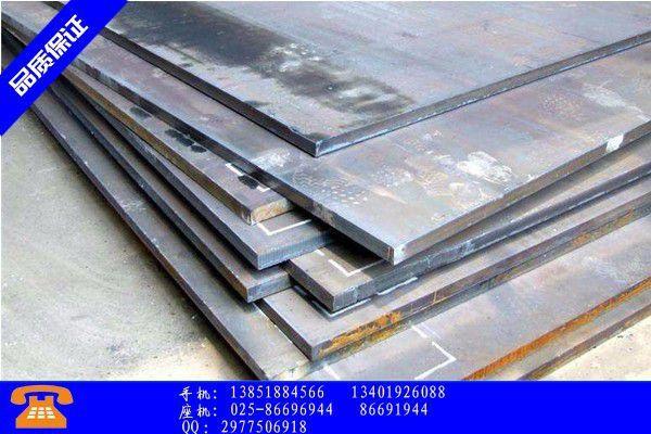 玉门市堆焊耐磨板价格在哪里
