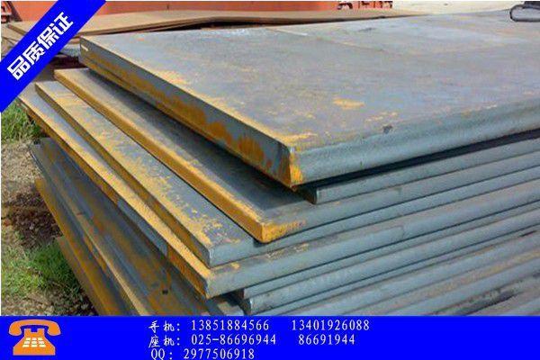 遵化市耐磨钢板材质库存偏低 价格稳中上涨