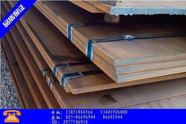 鄂尔多斯东胜区钢板q295gnh市场价格跌幅在50元吨