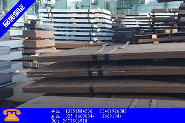 秦皇岛65mn弹簧钢钢板功能及特点