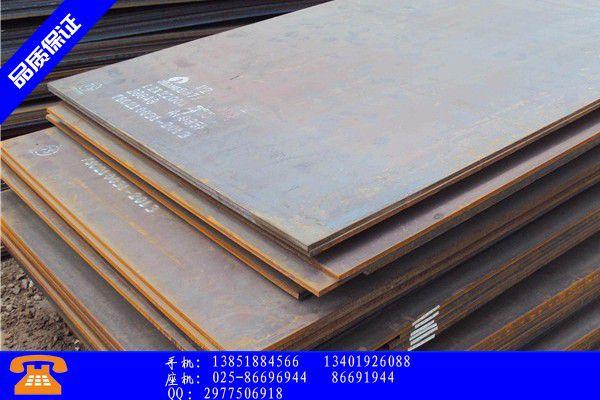 资阳市12cr1movg合金钢板正规化发展
