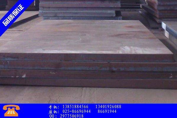 肇庆端州区q345低合金钢本周以下调为主降幅高达197