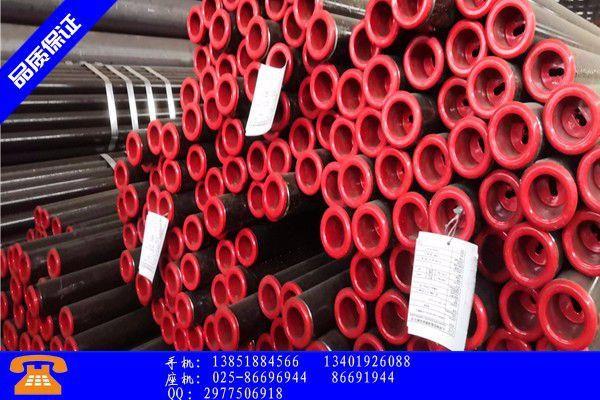 东营河口区x52管线用管产品企稳反弹金九需求有好转迹象