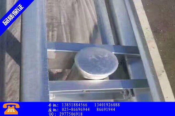 呼伦贝尔市高速公路护栏立柱行业发展契机与方向