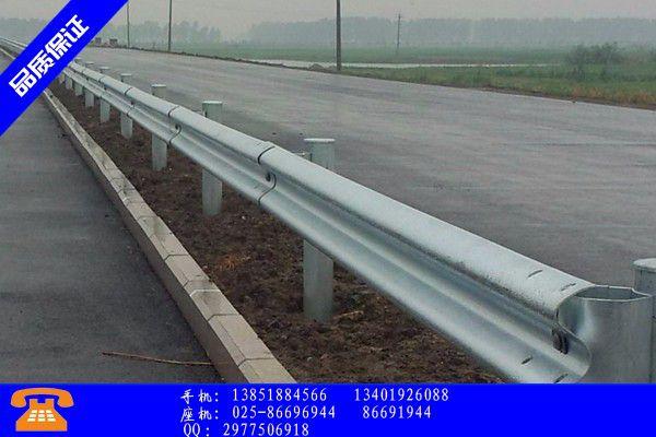 中卫市不锈钢护栏公路新闻咨询报价|中卫市公路道路护栏价格
