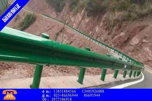 许昌郾城区公路护栏价格多少利空消息频袭价格插翅也难涨