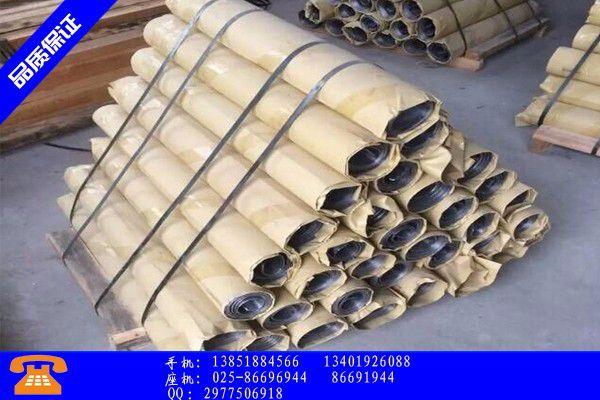 内蒙古自治区防辐射门铅板|内蒙古自治区铅板防辐射|内蒙古自治区防辐射用铅板企业产品