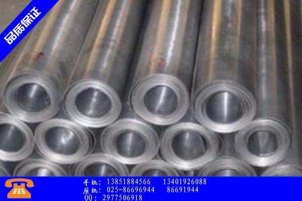 宁德市五毫米铅板生产