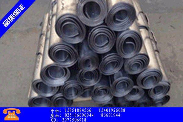 新疆维吾尔自治区医用铅块 新疆维吾尔自治区标准铅块 新疆维吾尔自治区正确的铅块行业市场