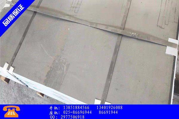 张家口张北县超级不锈钢板随到随提
