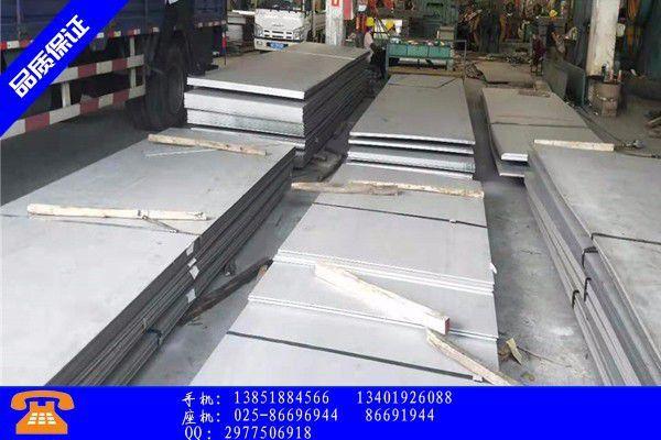 华蓥市钢结构钢板价格持弱下行企业危机中寻求转机