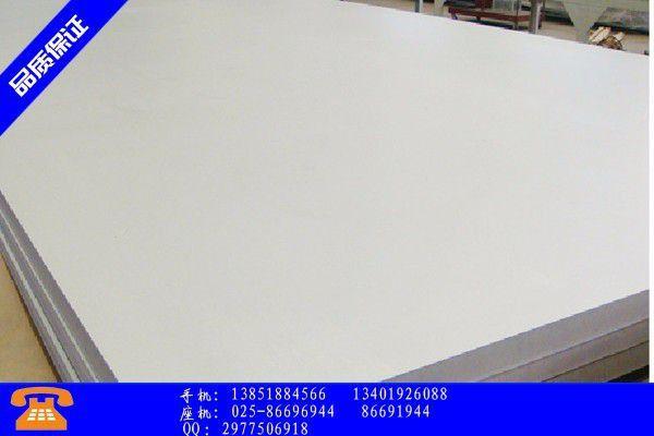 黑龙江省不锈钢板焊管发展前景