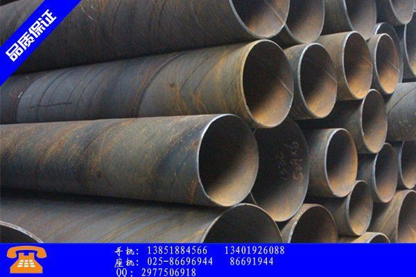 信阳新县螺旋钢管426多少钱中美贸易摩擦升温价格震荡运行