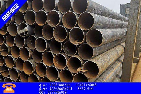 鹤壁淇滨区螺旋钢管做防腐任性市场价格继续上涨