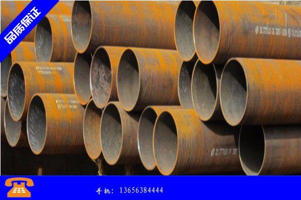 呼伦贝尔市大口径焊管质量过硬
