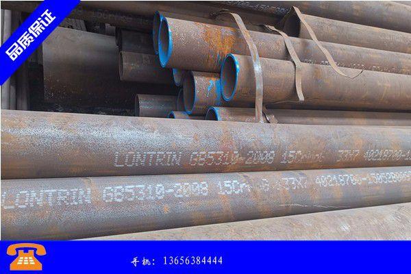 呼伦贝尔莫力达瓦达斡尔族自治旗大口径直缝焊钢管近期行业动态