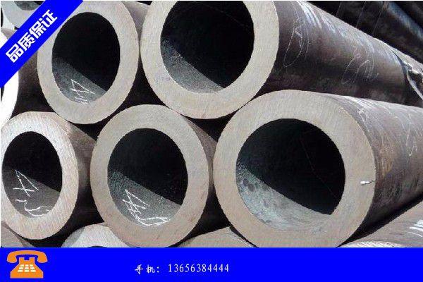 呼伦贝尔扎赉诺尔区大口径直缝厚壁焊管赞不绝口