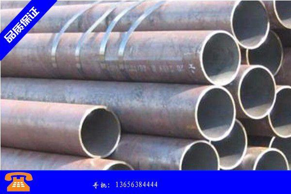 南通海安热轧厚壁无缝钢管|南通海安热轧大口径无缝钢管|南通海安热轧厚壁无缝管生产