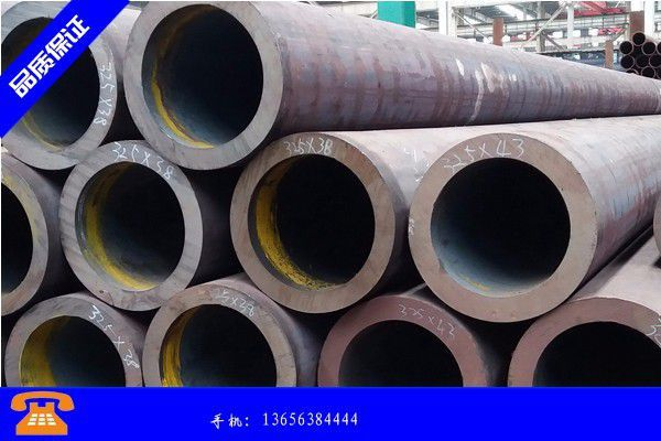 吉首市无缝钢管报价专业市场形势严峻产能过剩是行业沉疴