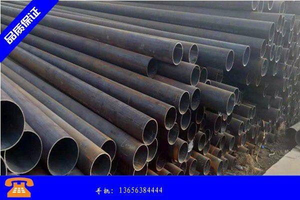 德阳市厚壁小口径钢管厂家挺价 价格仍有上涨空间