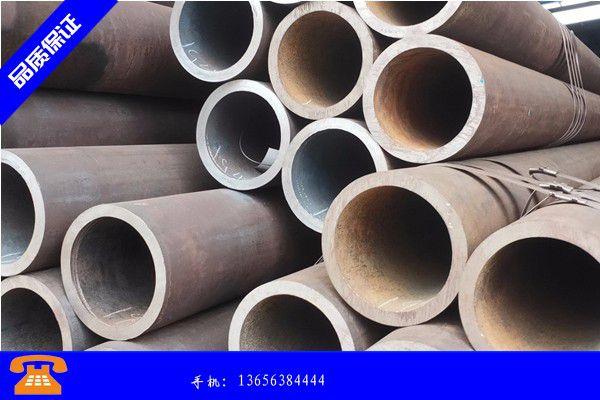 合肥市无缝钢管与普通钢管质量|合肥市钢管精密无缝
