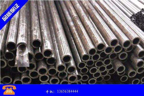 安丘市无缝钢管的规格表详情