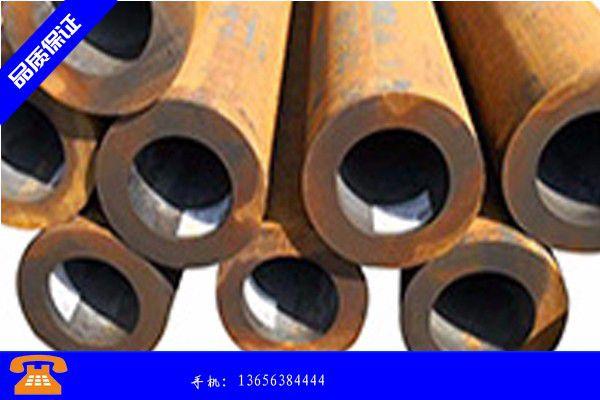 格尔木市无缝钢管与有缝钢管|格尔木市小精密无缝钢管|格尔木市无缝钢管dn108送货上门