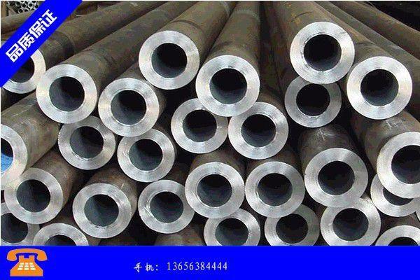 蛟河市液压无缝钢管耐压一般包括哪些