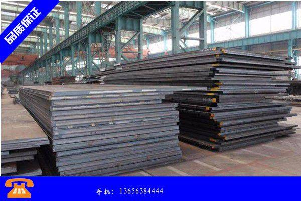 平度市堆焊耐磨衬板全面品质管理|平度市360耐磨板现货价格