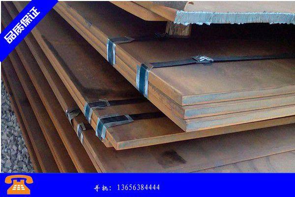 什邡市耐磨钢板型号行业国际形势