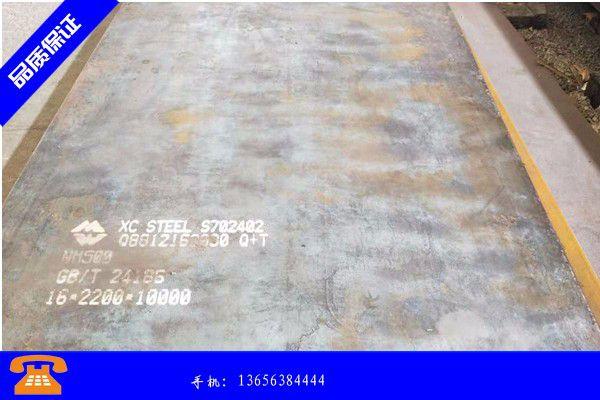 宁乡市耐磨板加工质量管理 宁乡市竹木纤维集成板价格