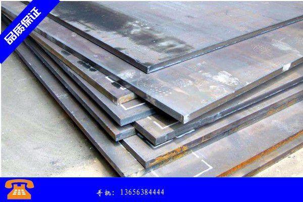 丹阳市进口耐磨钢板多少钱品牌战略是提高竞争力的关键