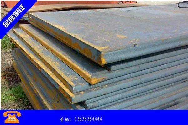 哈尔滨市15crmor钢板环保限产延期惯性拉涨